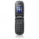 Samsung E1150 nejlevnější za 0 Kč - levné Samsung E1150 - eMobily.cz 3f4e654e18c